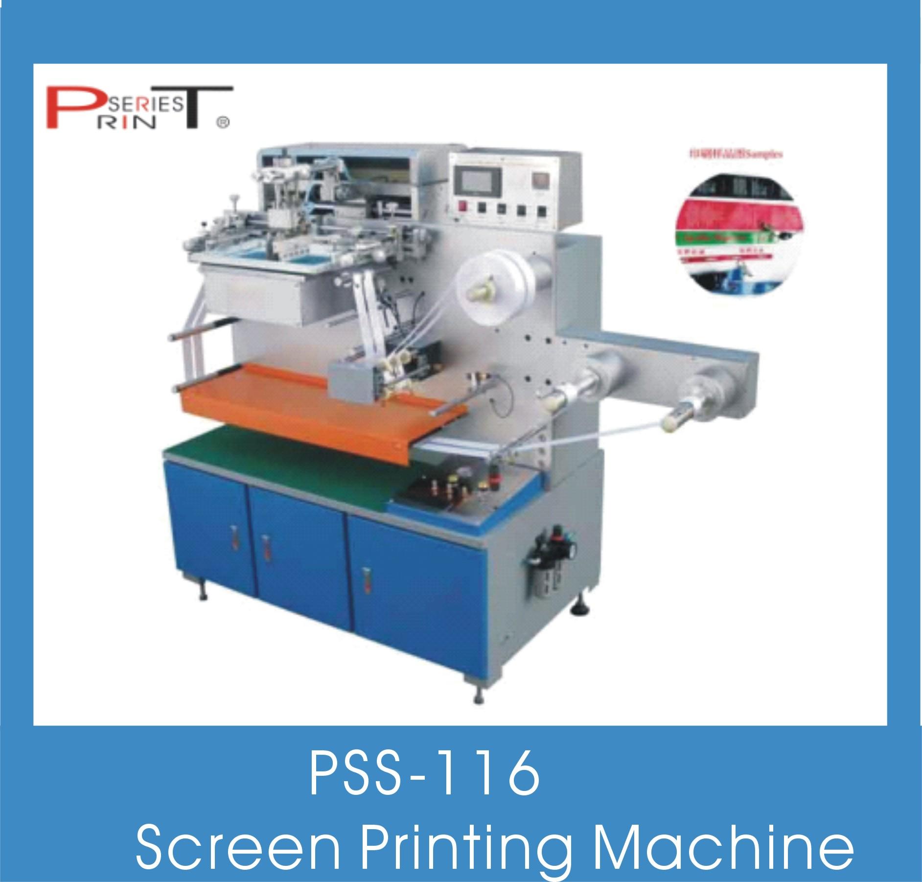 Inhouse Screen Printing Machine for Satin & Taffeta Ribbon, Inhouse Screen  Printing Machine for Satin